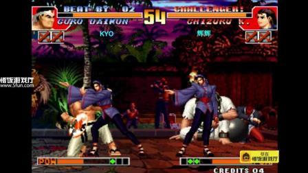 拳皇97 KY门留着最后一颗手雷 最后也没有机会引爆