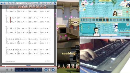 hal2 我的世界背景音乐-EOP键盘钢琴免费五线谱双手简谱下载