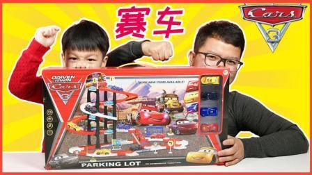 汽车总动员3国语版闪电麦昆玩具视频酷姐比赛小汽车玩具车视频大全