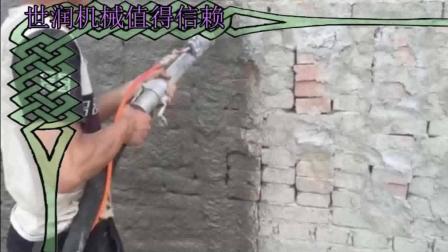 龙马精神LP建筑喷涂设备砂浆喷涂机辽宁