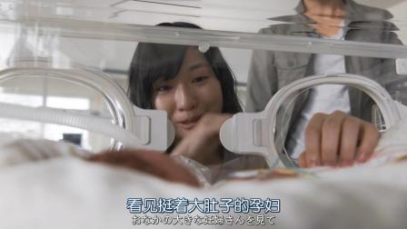 佐和子看到自己早产的孩子,直言自己不能令人动容