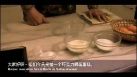 巧克力蛋糕的制作方法 巧克力劈柴蛋糕制作方法及详细配方