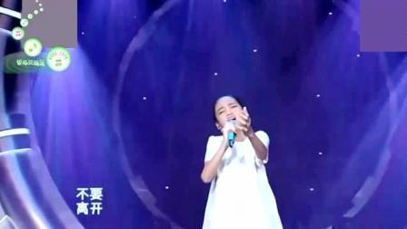 小女孩一首《天路》挑战韩红, 观众感动落泪, 唱完全场欢呼!