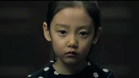 7歲女兒看著父親死在自己面前 記著仇人長相 精心策劃15年狠復仇
