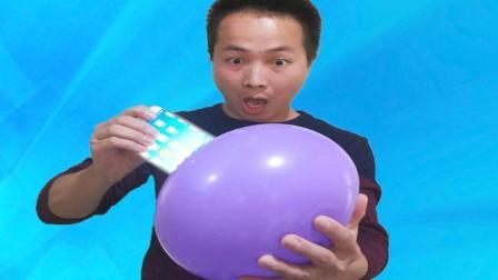 手机穿进气球, 我就是用这个魔术成功撩到妹子! 其实方法特简单