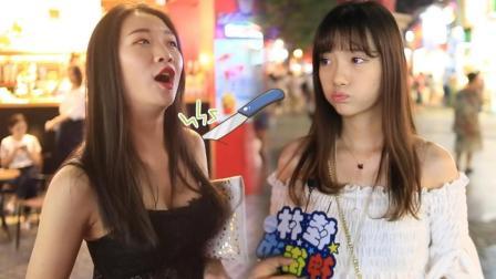 桂林神街访 2017:爆笑 被人捅了一刀怎么办 到底该不该拔出来 41