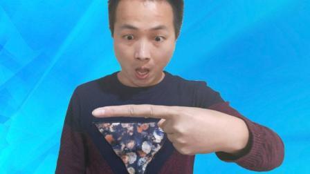 魔术教学: 手指可以拉长5厘米! 手指完好无损! 其实特简单