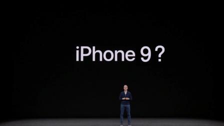 双十一来临, 独家揭秘Iphone 9 消失真相 !