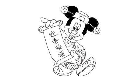 简笔画-米老鼠3