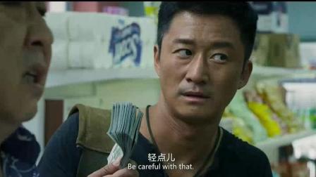 《战狼2》吴京跟于大爷做生意 结账时钱少了三张