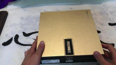 三星G9298领世旗舰8开箱视频