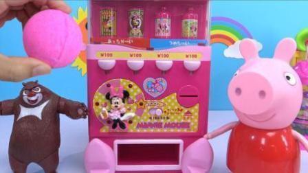 小猪佩奇玩具视频全集5