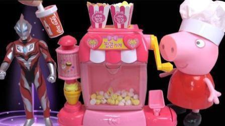 小猪佩奇玩具视频全集6