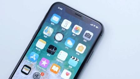 拒绝大众脸 苹果iPhone X首发评测