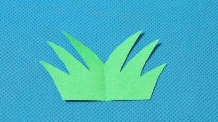 剪纸小课堂608: 小草丛 儿童剪纸教程大全