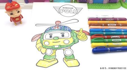 猪猪侠玩变形警车珀利 直升机海利涂色画 21