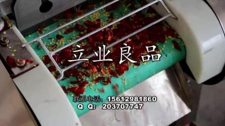 栖霞区自动小型辣椒切断机, 小型辣椒切断机厂家