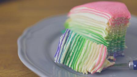 彩虹千层蛋糕 Rainbow crepe cake