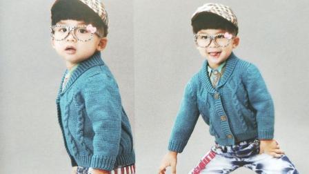 男孩小青果领实用开衫百搭翻领小外套第三集花样