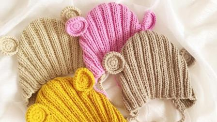 169立体熊耳朵护耳帽儿童帽子棒针编织教程好看又简单