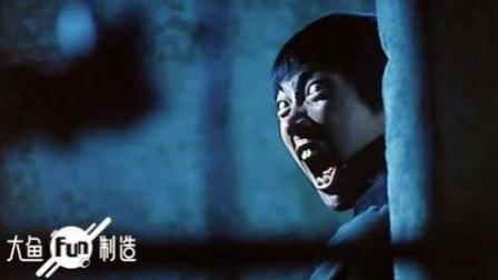 这部模仿《女巫布莱尔》的电影, 是香港第2最吓人的恐怖片 #大鱼FUN制造#