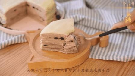 奥利奥千层蛋糕, 做法简单, 献给热爱甜食的你