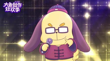 #大鱼创作狂欢季# 一只狗爆笑演唱的freestyle, 马云听了都会感动落泪!