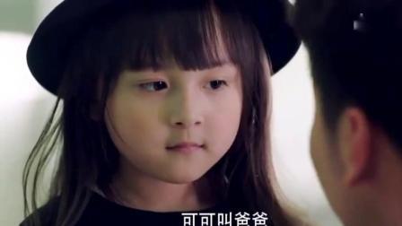 5岁女孩开口闭口都是英文, 把老爸都说懵了!