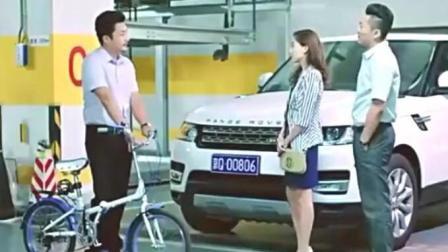 富豪落魄当骑自行车去代驾, 结果客户是开路虎的前妻, 好戏开场了
