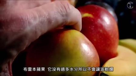 厨神拉姆齐: 焦糖苹果挞配冰淇淋