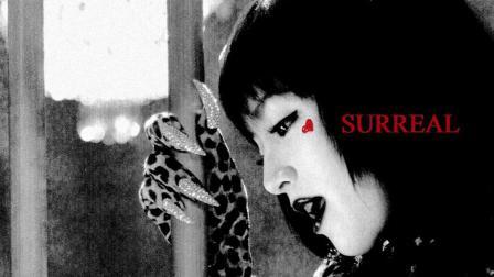 亚洲天后滨崎步, 超现实巅峰重现, 《my all》可不是她的成名曲
