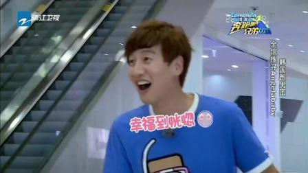 刘在石要撕baby被执着的粉丝李光洙阻止让人很是无语啊