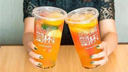一分钟学会必胜客网红茶饮-嗨杯鲜果茶, 一杯喝到嗨起来!
