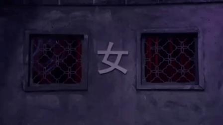 郭涛女厕所抱了个女厕所! 宋小宝贾玲秀