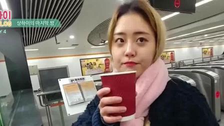 韩国妹上海游记录