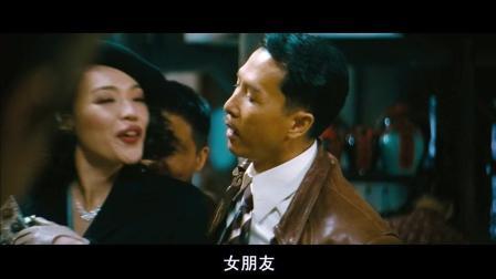 精武风云 甄子丹带舒淇见自己好兄弟一起唱歌跳舞玩得好开心