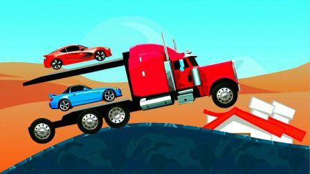 工程车视频之疯狂货车运输小汽车游戏第04期 大货车运输途中遇到艰险路段 阿克叔游戏