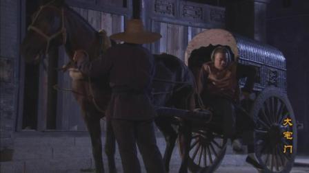 大宅门: 武贝勒回家的时候, 黄春的哥哥偷偷跟在后面把他绑走了