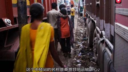 60万印度卡车司机患有艾滋病, 每年招妓200次, 中转站的交易