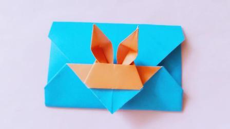 折纸王子大全 简单折纸 折纸王子教你折纸 兔子信封第二款