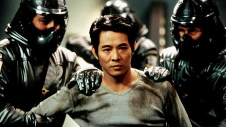 李连杰只差一步就成宇宙霸主! 5分钟看完科幻电影《宇宙追缉令》