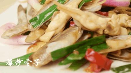 爆炒蛏子-超级下饭的家常菜