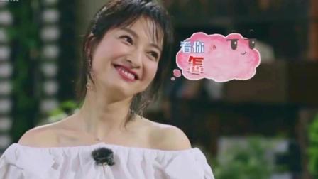 潘玮柏的富二代女友 长相甜美比吴昕还漂亮