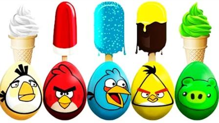 益智动画: 木锤砸愤怒的小鸟奇趣蛋变出冰淇淋学习颜色