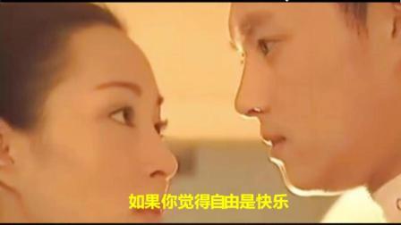 电视剧《穿越时空的爱恋》片头曲《太多》, 陈冠蒲演唱