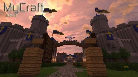 我的世界服务器小游戏超级战墙ep20