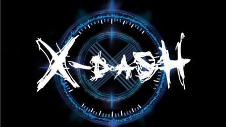 2017穿乐之旅-广州站著名乐队X-DASH