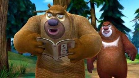 熊出没动漫小游戏之熊出没夺宝历险小牛游戏解说益智小游戏