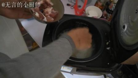 《排骨米饭》做法简单味道却非常的好吃, 我强烈推荐!