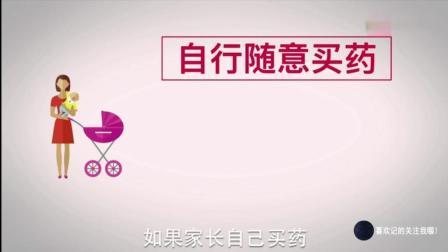 宝宝的眼药水该如何选择和保存